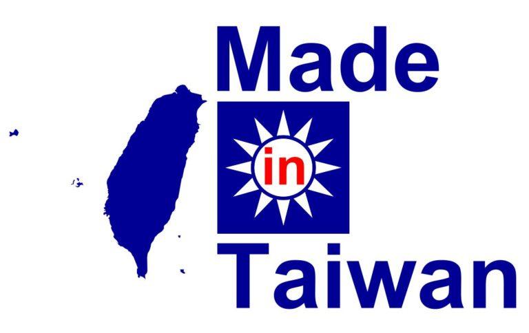 台湾一の主要都市、台北における探偵調査