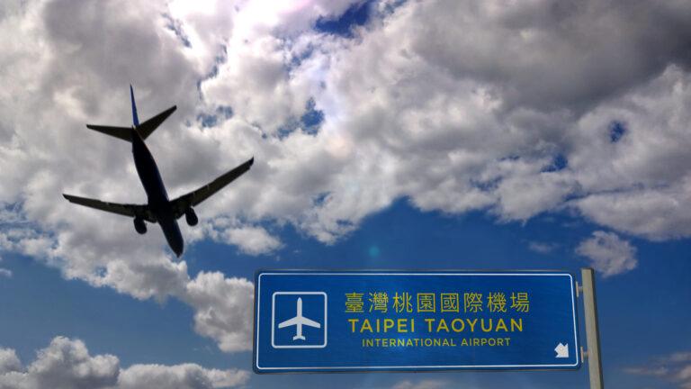 桃園空港〜旦那の尾行調査